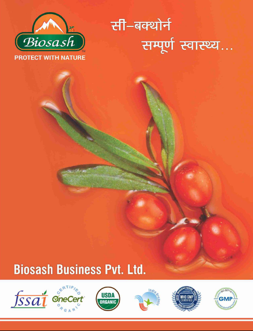 Biosash Hindi Booklet Pdf